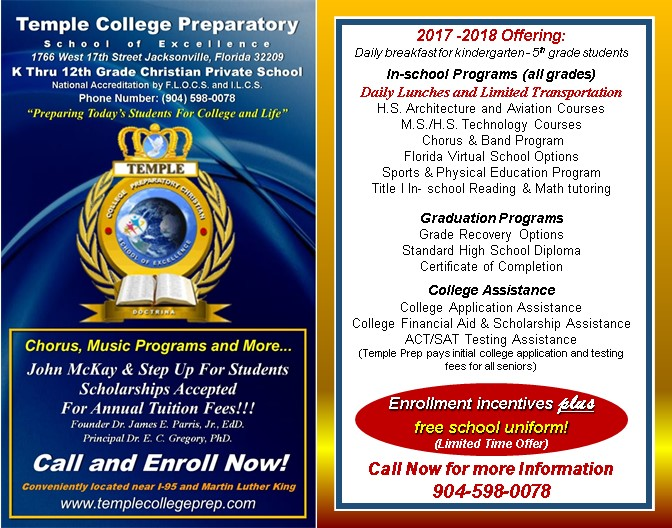 Click to view 2017-2018 Temple College Update info